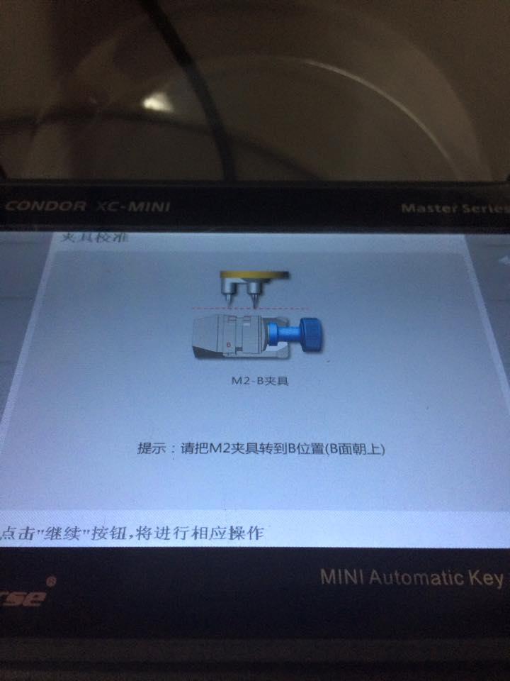 CONDOR XC-MINI Master-4