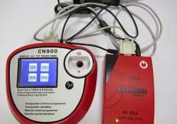 cn900-4d-clone-box