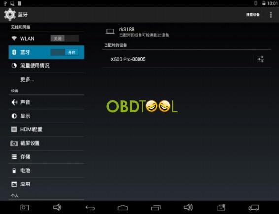 xtool-x-100-pad-3
