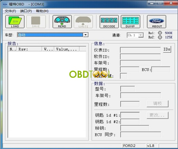 Ford OBD Tool Feature
