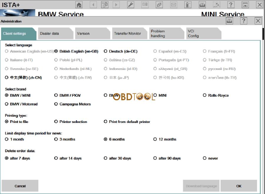 Bmw-rheingold-ista-d-ista-p-win8-05
