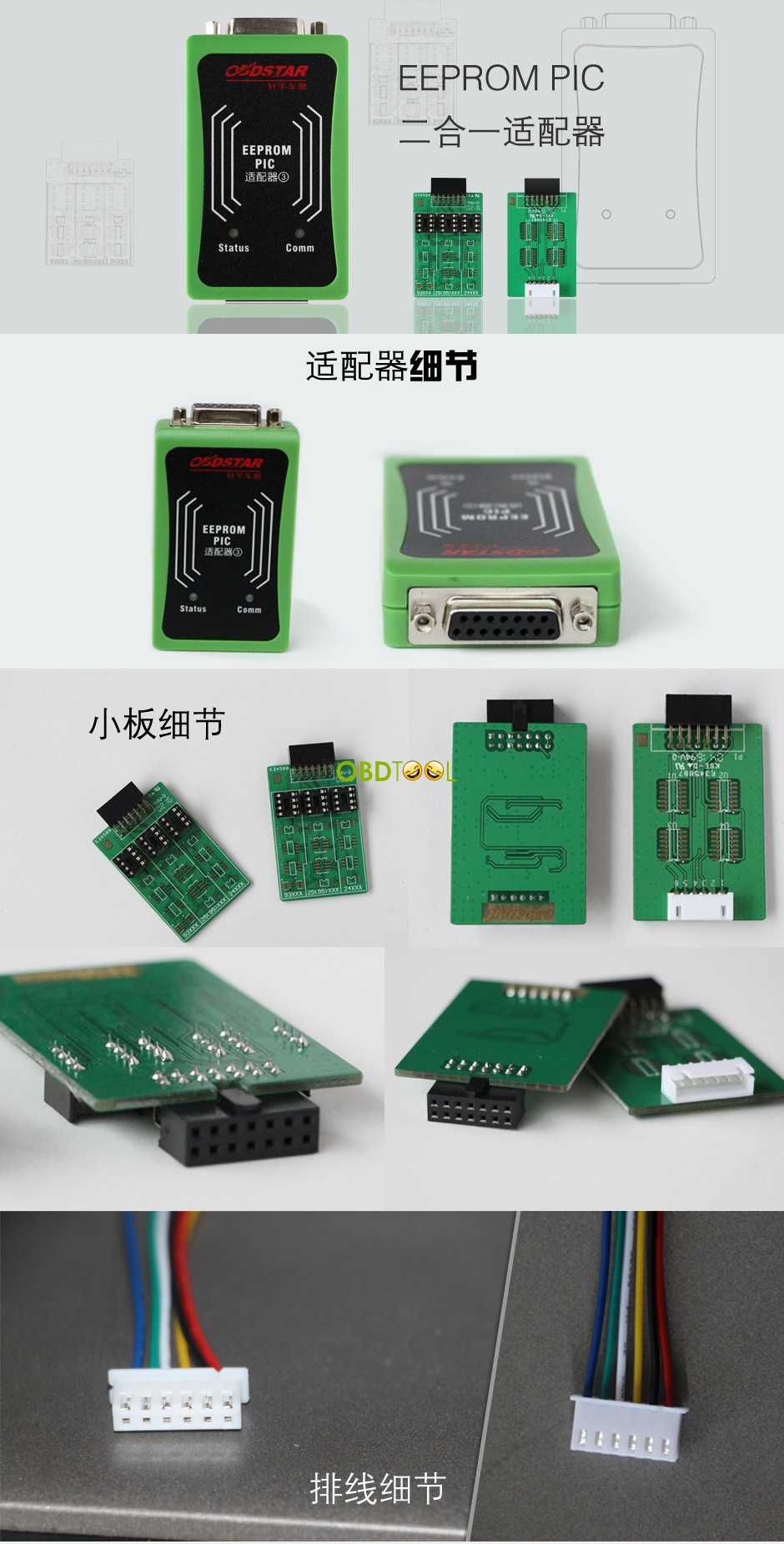 obdstar eeprom pic adapter-01