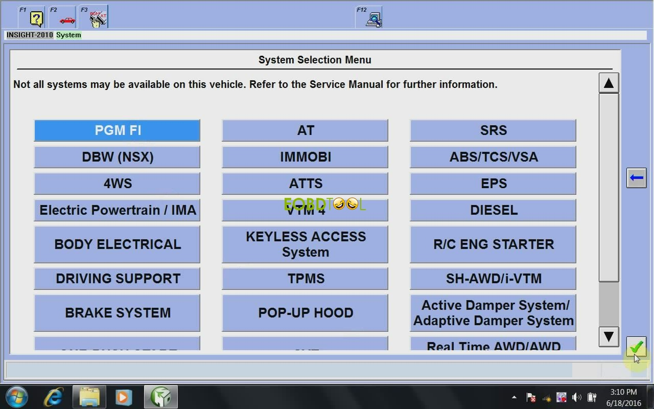 HDS-HIM-V3.017-System-Selection-Menu-11.2