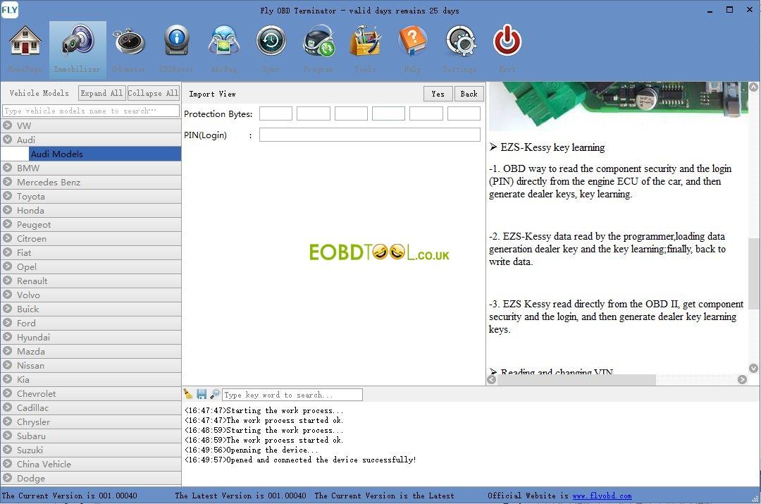 OBD-Terminator-software (4)