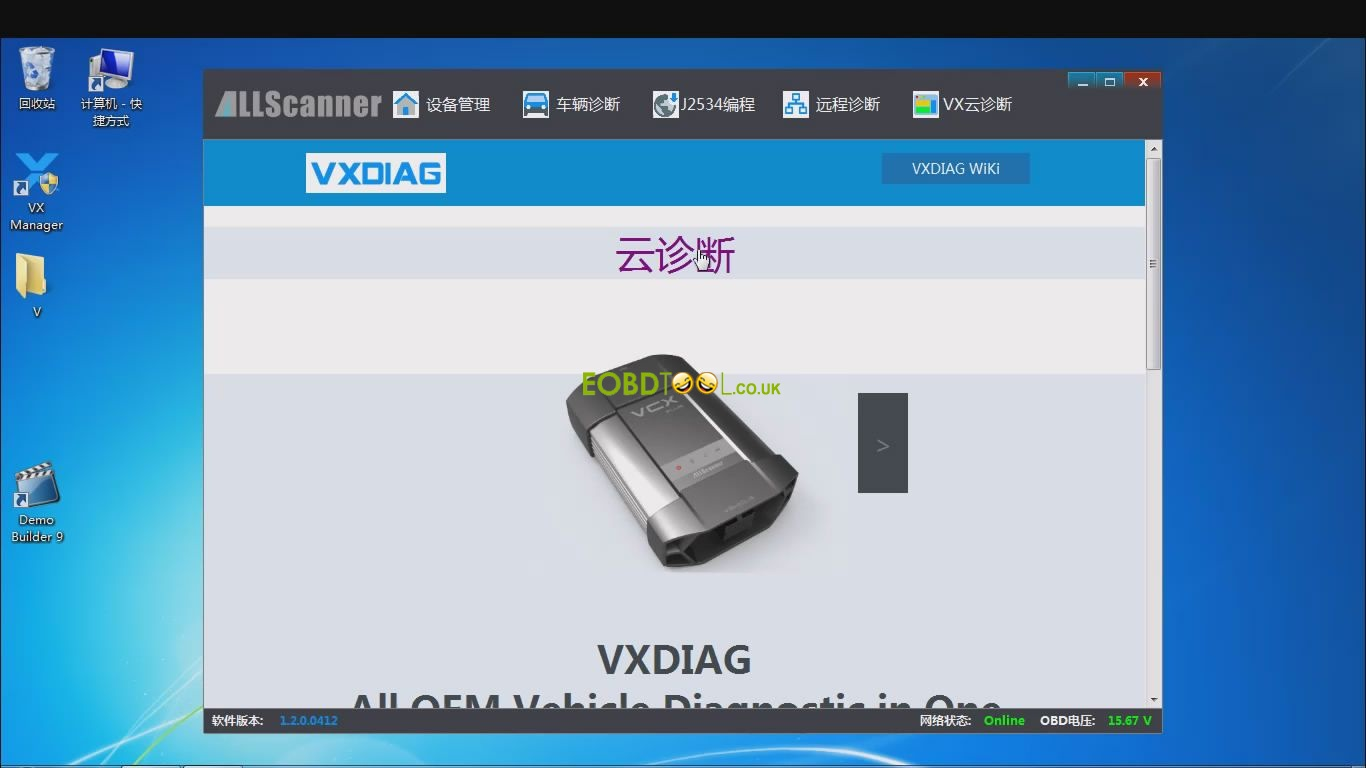 vxdiag-cloud-diagnostics-4