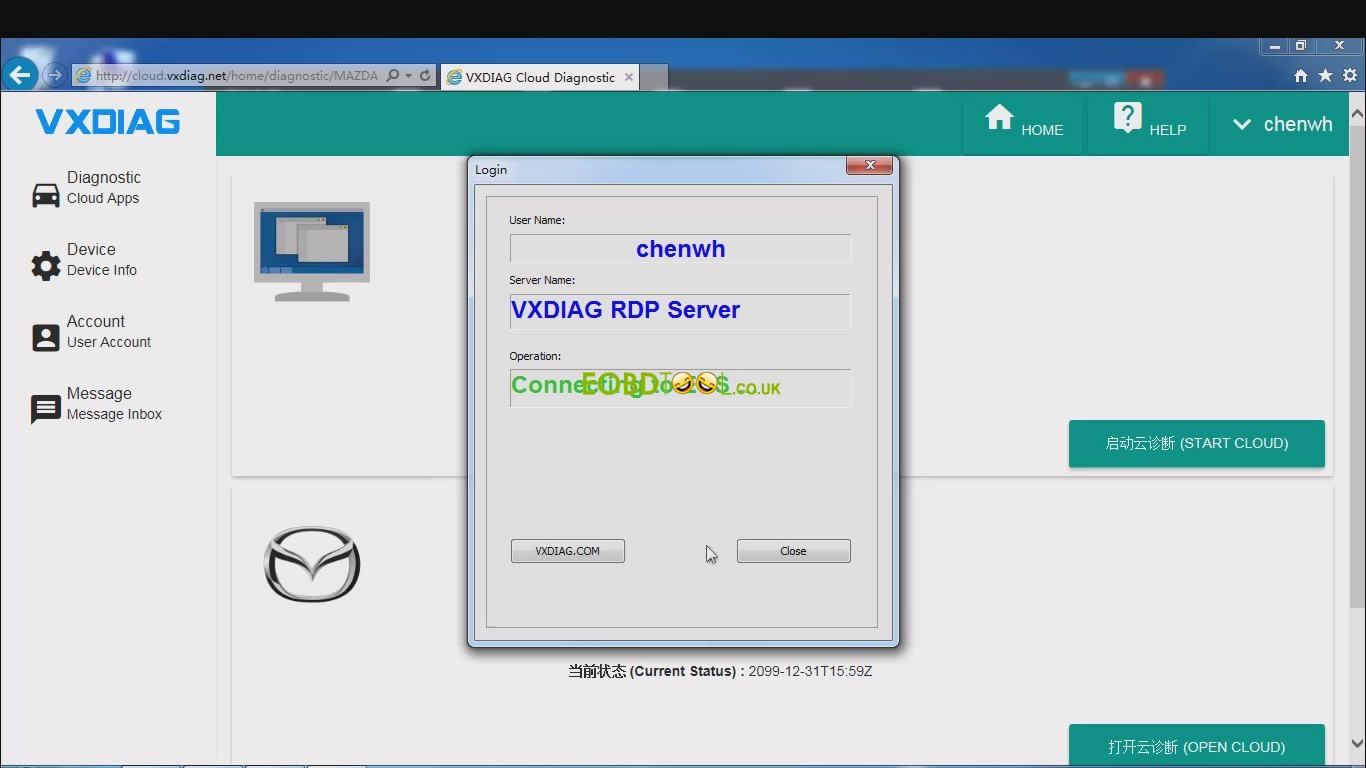 vxdiag-cloud-diagnostics-7