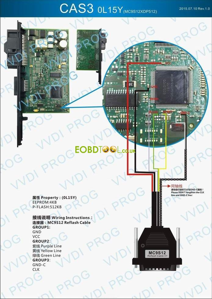vvdi-prog-read-cas3-ol15y-wiring-diagram-2