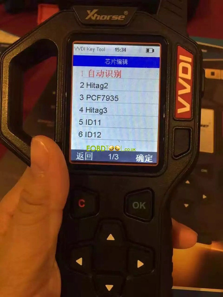 new xhorse vvdi key tool work on almost all remote
