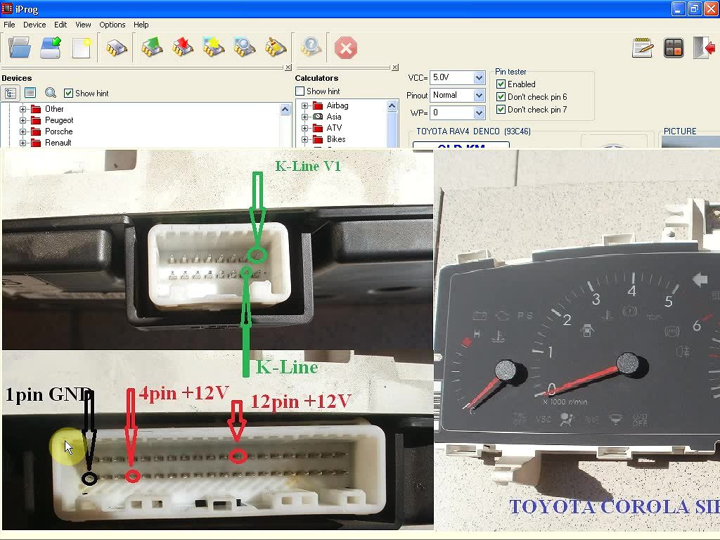 odometer correction software free download