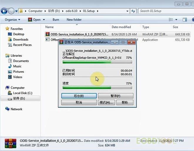 odis service installation file