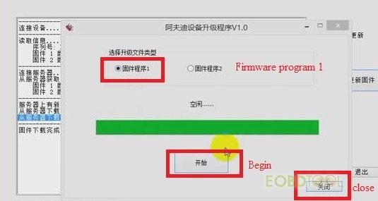 SVCI Firmware program 1