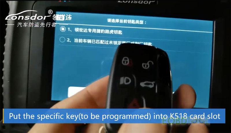 k518 car slot